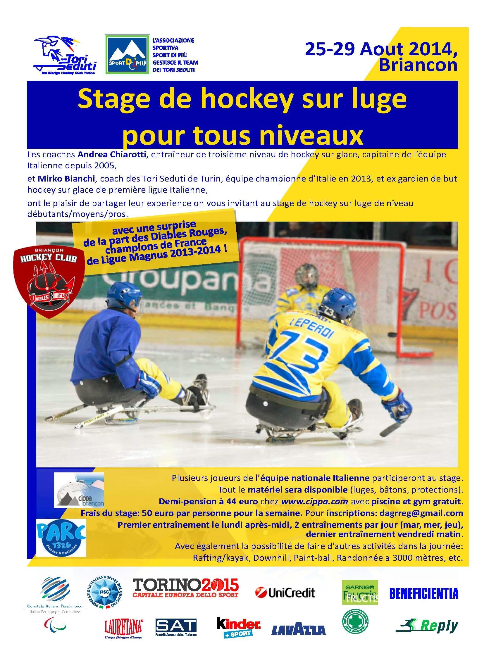 foto x notizia torneo hockey